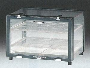 Trocken-Schutzbox A-3B
